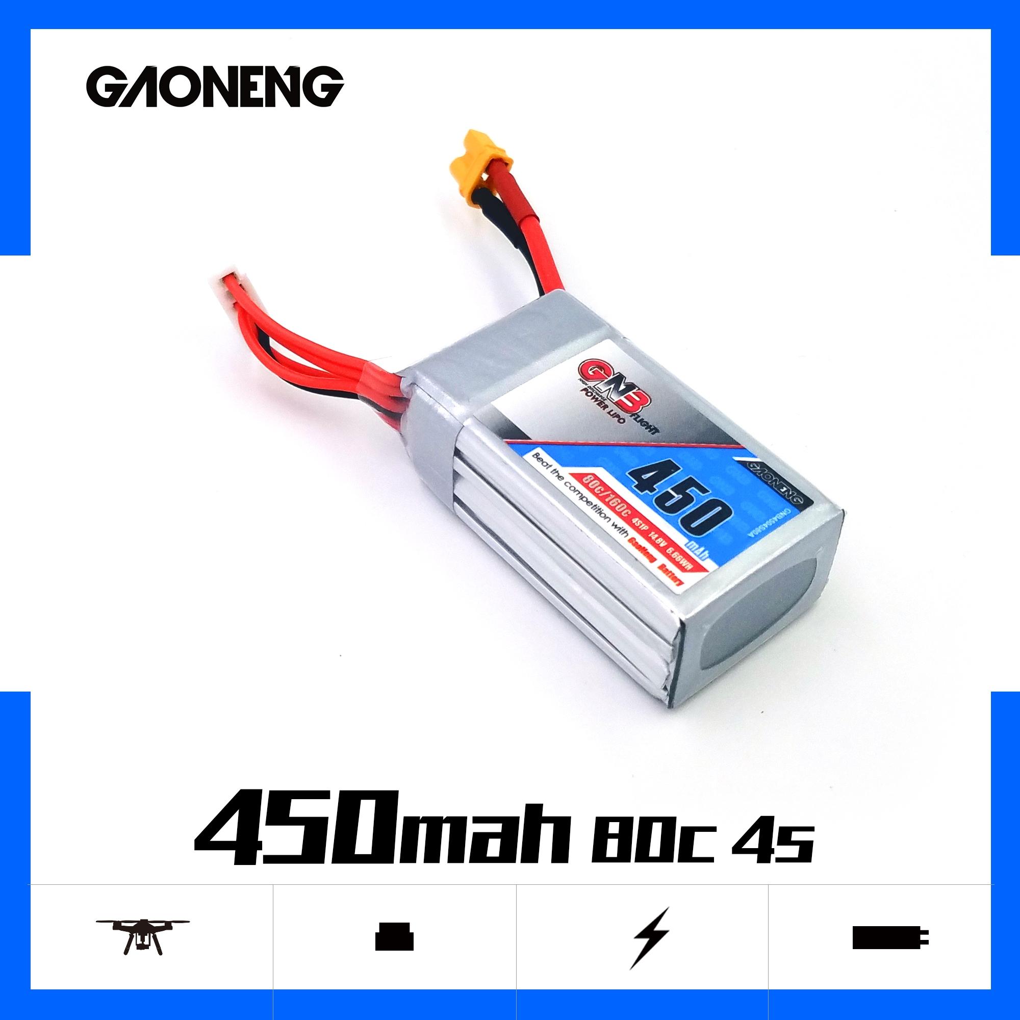 GNB 4S 450mAh 80C Battery